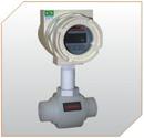 Medidores de vazão - Definindo o tipo de medidor